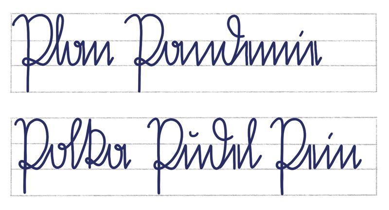 Sütterlin Beispielwörter P
